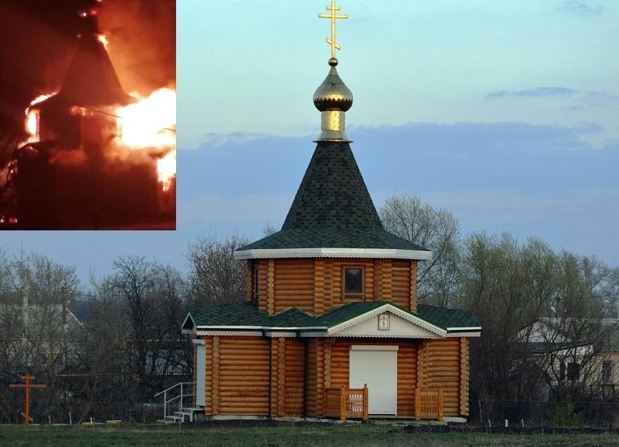 Старообрядческий храм, Воронеж