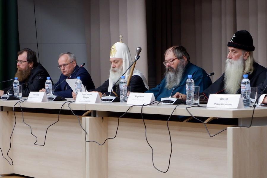 Всемирный старообрядческий форум перенесен на 2021 год